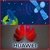 La Ciudad de Iquitos próximamente estaría contando con banda ancha gracias a Satelital Comunicaciones y Huawei.